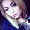 Милена, 20, г.Кишинёв