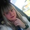 Кристина, 22, г.Черемхово