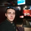 Илья, 21, г.Казань