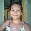 Marilou Cual, 18, г.Манила