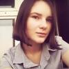 Алёна, 19, г.Рогачев