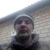 рома, 38, г.Черкассы