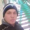 Саня, 22, г.Киев
