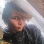 Максим 18 Калининград
