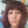 мария, 29, г.Тюмень