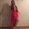 Анастасия, 24, г.Томск