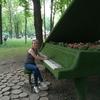 оксана, 41, г.Краснодар