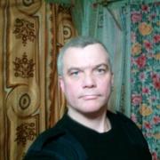 Денис Анатольевич Дер 42 Архангельск