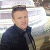 Владимир, 35, г.Николаев