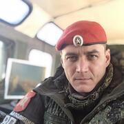 Николай 39 Славянск-на-Кубани