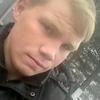 Alexey, 23, г.Красноярск