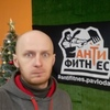 Денис, 34, г.Павлодар