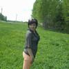 Ання, 20, г.Москва