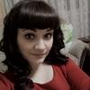 Кристина Петрушенко, 20, г.Усть-Илимск