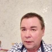 Riyal 45 Челябинск