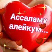Аббос 33 Челябинск