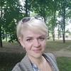 Tatyana, 41, Mar
