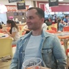 Сергей Шабанов, 30, г.Армавир