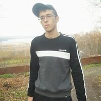 Максим, 20 лет, Козерог, Калуга
