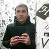 Евгений, 27, г.Иркутск