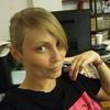 Кристина, 33, г.Тюмень