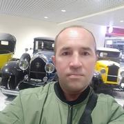 АЛЕКСАНДР 41 Архангельск