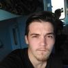 Андрей, 21, г.Пенза