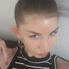 Viktoria, 32, г.Штутгарт
