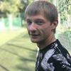 никита, 26, г.Воронеж