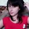 татьяна, 28, г.Куйтун