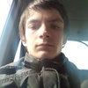 Михаил, 19, г.Починок