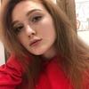 Кристина, 19, г.Иркутск