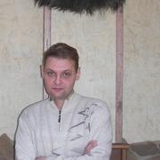 Евгений 43 Евпатория