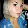 Наталия, 27, г.Березники