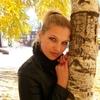 Yulya, 16, Adrar