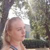 Анастасия, 30, г.Харьков