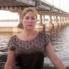 Елена, 49, г.Новоульяновск