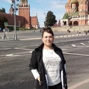 Наталья 42 года (Весы) Чехов