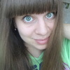Виктория, 23, г.Кзыл-Орда