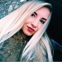 Юлия, 25 лет, Водолей, Москва