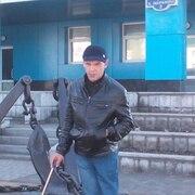 ДМИТРИЙ 47 Ханты-Мансийск
