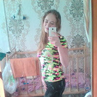 Анастасия, 29 лет, Весы, Гремячинск