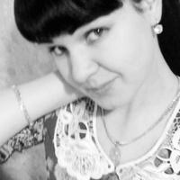Мирослава, 28 лет, Телец, Иркутск
