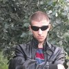 Alex Isayev, 30, г.Минск