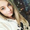 Татьяна, 25, г.Екатеринбург
