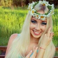 Ольга, 25 лет, Лев, Москва