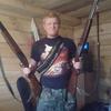 Николай, 27, г.Красноярск