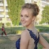Алёна, 18, г.Белгород