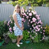 Maria, 31, г.Львов