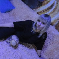Наталья, 44 года, Весы, Череповец